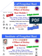 Bazi Module 1 in Mar 09 - Chinese - English