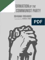 The Formation of the Chinese Communist Party -- Ishikawa Yoshihiro