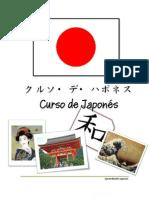 Curso de Japonés en Romanji
