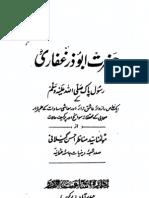HazratAbuZarGhaffari[R.A]ByShykhSyedManazirAhsanGillani[R.A].pdf