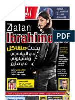 Elheddaf Int 28/10/2012