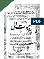 HayaateWali_SwanehHazratShahWalliullah[R.A].pdf