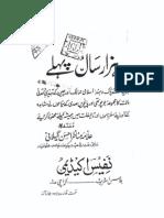 HazarSaalPerhlayByShykhSyedManazirAhsanGillani[R.A].pdf