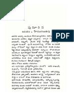 Chalam Telugu Novels Pdf