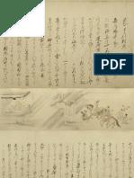 Adventures of Minamoto Yorimitsu (AKA Raikô)