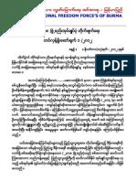 Statement NFFB 2