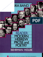 CursoDeHebreo.com.ar - Modern Hebrew Prose and Poetry - Behrman House