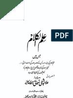 IlmulKalam[Part-1]ByShykhShibliMaumani[R.A].pdf