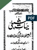 HayaateShibli[R.A]ByShykhSyedSulaimanNadvi[R.A].pdf