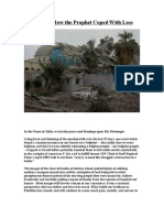 After Gaza:How the Prophet coped with loss