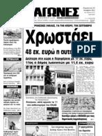 29.11.12_on line.pdf