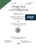 Kama Sutra Telugu