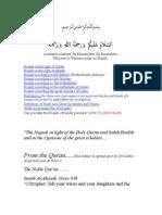 Assalaam Alaikum Wa Ramatullahi Wa Barakatuhu
