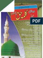 Kalma-e-Haq-7