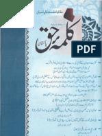 Kalma-e-Haq-9
