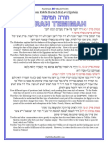 Bo Selections from Rabbi Baruch Epstein