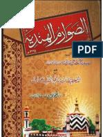 Al Sawarim Ul Hindiyah-Radd e Deobandi Mazhab