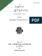 61904239-ఆంధ్ర-శబ్ద-మంజరి