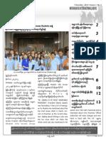 M-Media NewsLetter Vol.1 No.2
