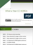 2012_cckorea_______________________Pdf