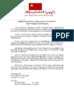 DPNS Statement on Lapadaung Affair
