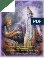 Vedanta Sandesh - Dec2012