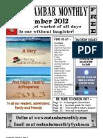 Costambar Monthly December 2012