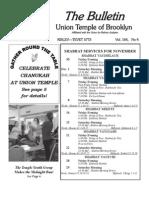 UT Bulletin December 2012