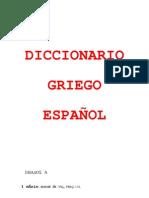 Griego-español Diccionario