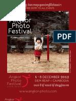 Program Booklet-APF12