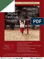 Flyer-APF12