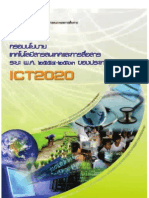 Information and Communication Technology Policy Framework