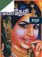 Sandilyan.Vijayamahadevi1