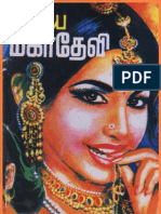 Chandilyan Novels Epub