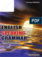 English Speaking and Grammar Through Hindi