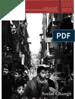 Tarek Waly Center, issue 02