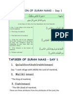 Tafsir of Surah Naas