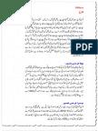 Urdu Translation Column by Dr Farrukh Saleem