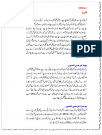 Urdu Translation Column by Dr Farrukh Saleem