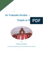 Sri Vedantha Desikar Temple