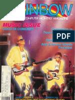 The Rainbow (June 1984)