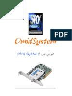 راهنماي نصب كارت DVB