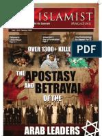 Islamist 5 Mag