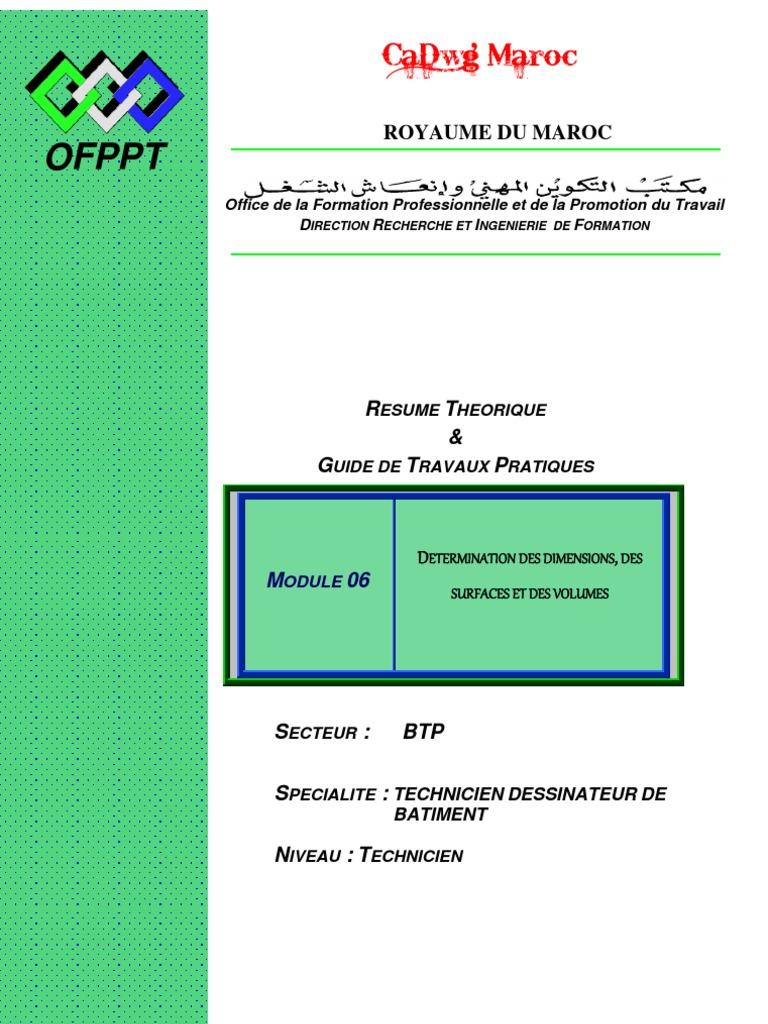 module ofppt tdb