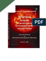 Teorijske osnove heliocentricne elektromagnetne meteorologije 2006