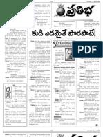 pratibha 41 to 50