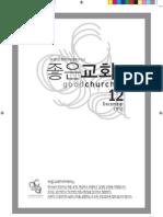 2012-12-인쇄용