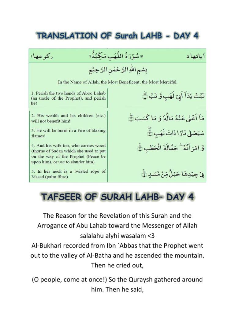 Tafsir of Surah Lahab | Muhammad | Monotheistic Religions