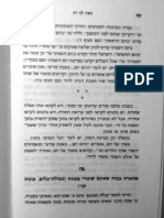 Rabbi Hayyim David Halevy, Aseih Lecha Rav 8:47