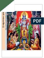 Satya Telugu